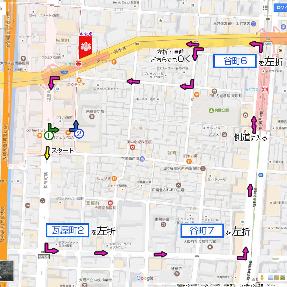 アクセス地図01