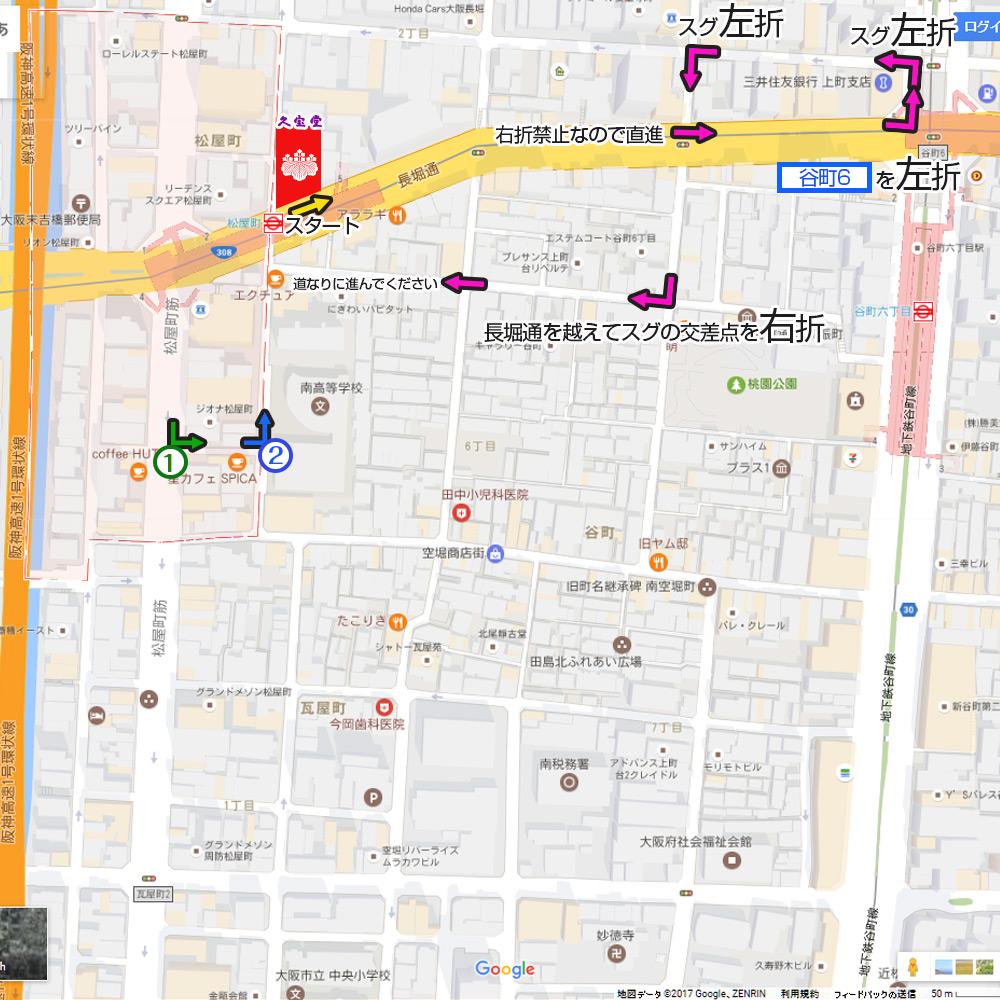 アクセス地図02