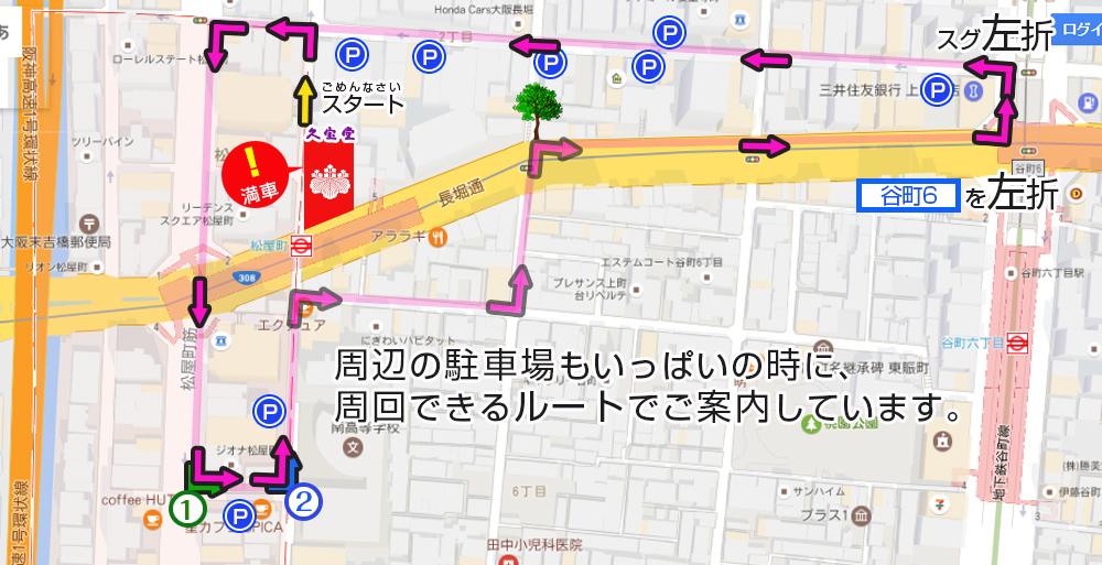 アクセス地図03