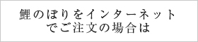 楽天市場店サイト