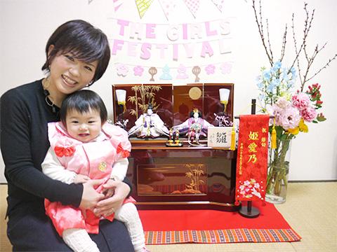 姫愛乃ちゃん 『3月生まれのひなの祭り』